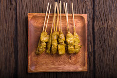 Ψημένο σχάρα χοιρινό κρέας Στοκ εικόνα με δικαίωμα ελεύθερης χρήσης