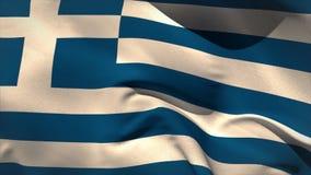 Ψηφιακά παραγμένος κυματισμός σημαιών της Ελλάδας ελεύθερη απεικόνιση δικαιώματος