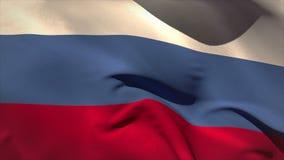 Ψηφιακά παραγμένος κυματισμός σημαιών της Ρωσίας διανυσματική απεικόνιση