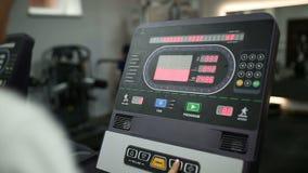 Ψηφιακή treadmill επιτροπή φιλμ μικρού μήκους