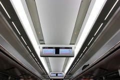 Ψηφιακό πρόγραμμα στο τραίνο Στοκ εικόνες με δικαίωμα ελεύθερης χρήσης