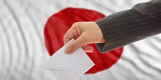 Ψηφοφόρος στο υπόβαθρο σημαιών της Ιαπωνίας τρισδιάστατη απεικόνιση Στοκ εικόνες με δικαίωμα ελεύθερης χρήσης