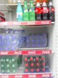 ψυγείο στοκ φωτογραφία με δικαίωμα ελεύθερης χρήσης