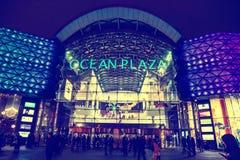 Ωκεάνια λεωφόρος αγορών Plaza σε Kyiv, Ουκρανία Στοκ Εικόνα