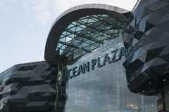 Ωκεάνιο plaza λεωφόρων αγορών Στοκ Φωτογραφίες
