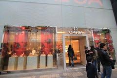 Ωμέγα κατάστημα στο Χονγκ Κονγκ Στοκ εικόνα με δικαίωμα ελεύθερης χρήσης