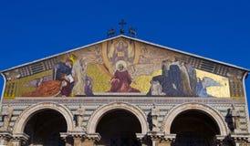 όλα τα έθνη εκκλησιών Στοκ εικόνες με δικαίωμα ελεύθερης χρήσης