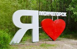 Όμορφα επιτύμβια στήλη ` Ι αγάπη Monchegorsk `, που εγκαθίσταται στο πάρκο πόλεων δίπλα στο κεντρικό τετράγωνο Στοκ Εικόνες