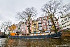 Όμορφη άποψη της πόλης του Άμστερνταμ, Κάτω Χώρες Στοκ φωτογραφία με δικαίωμα ελεύθερης χρήσης