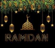 Όμορφη απεικόνιση υποβάθρου Ramadan Kareem διανυσματική διανυσματική απεικόνιση