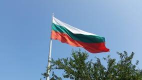 Όμορφη βουλγαρική σημαία σε Rezovo Στοκ φωτογραφίες με δικαίωμα ελεύθερης χρήσης