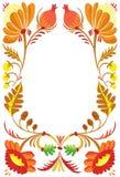 όμορφη διακόσμηση λουλο απεικόνιση αποθεμάτων