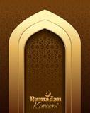 Όμορφη ευχετήρια κάρτα για τον ιερό μήνα Ramadan Στοκ φωτογραφία με δικαίωμα ελεύθερης χρήσης