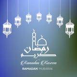 Όμορφη ευχετήρια κάρτα του Kareem Ramadan με την αραβική καλλιγραφία W Στοκ φωτογραφία με δικαίωμα ελεύθερης χρήσης