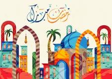 Όμορφη ευχετήρια κάρτα του Kareem Ramadan με την αραβική καλλιγραφία που σημαίνει `` Ramadan Kareem `` - ισλαμικό υπόβαθρο με τα  Στοκ Φωτογραφίες