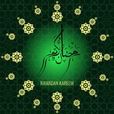 Όμορφη ευχετήρια κάρτα του Kareem Ramadan - όμορφο περίκομψο υπόβαθρο με την αραβική καλλιγραφία που σημαίνει `` Ramadan Kareem ` ελεύθερη απεικόνιση δικαιώματος
