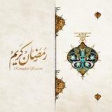 Όμορφη ευχετήρια κάρτα του Kareem Ramadan Στοκ Εικόνα