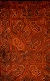 Όμορφη και περίπλοκη ξύλινη γλυπτική arabesque Στοκ φωτογραφία με δικαίωμα ελεύθερης χρήσης
