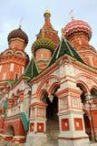 Όμορφοι θόλοι εμφάνισης του καθεδρικού ναού του βασιλικού του ST στοκ εικόνα με δικαίωμα ελεύθερης χρήσης