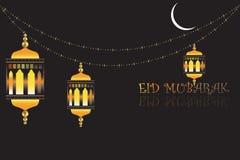 Όμορφο θρησκευτικό υπόβαθρο του Mubarak eid απεικόνιση αποθεμάτων