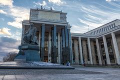 Όμορφο ιστορικό κτήριο βιβλιοθηκών Λένιν στη Μόσχα, Ρωσία στοκ εικόνα με δικαίωμα ελεύθερης χρήσης