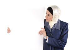 όμορφο κορίτσι μουσουλ Στοκ φωτογραφία με δικαίωμα ελεύθερης χρήσης