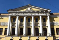 όμορφο κτήριο παλαιό Στοκ Φωτογραφίες
