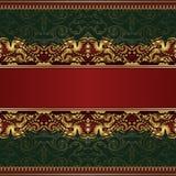 Όμορφο κόκκινο άνευ ραφής σχέδιο με τους δράκους Στοκ φωτογραφία με δικαίωμα ελεύθερης χρήσης