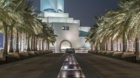 Όμορφο μουσείο της ισλαμικής νύχτας τέχνης timelapse σε Doha, Κατάρ απόθεμα βίντεο