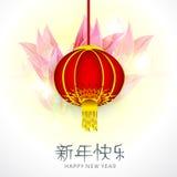 Όμορφο σχέδιο ευχετήριων καρτών για τους κινεζικούς νέους εορτασμούς έτους Στοκ Εικόνες