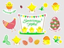 Όμορφο σύνολο Πάσχας doodles στο διάνυσμα διανυσματική απεικόνιση