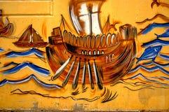 Όμορφο υπόβαθρο από το Los Abrigos Στοκ Εικόνες
