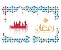 Όμορφο υπόβαθρο ευχετήριων καρτών του Kareem Ramadan με την αραβική καλλιγραφία που σημαίνει Ramadan Kareem ελεύθερη απεικόνιση δικαιώματος