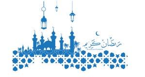 Όμορφο υπόβαθρο ευχετήριων καρτών του Kareem Ramadan με την αραβική καλλιγραφία που σημαίνει Ramadan Kareem διανυσματική απεικόνιση