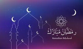 Όμορφο υπόβαθρο ευχετήριων καρτών του Kareem Ramadan με την αραβική καλλιγραφία που σημαίνει Ramadan Mubarak διανυσματική απεικόνιση
