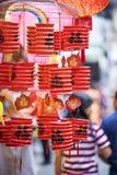Όμορφο φανάρι στην κινεζική πόλη Στοκ φωτογραφία με δικαίωμα ελεύθερης χρήσης