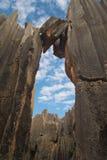 όμορφο shilin ασβεστόλιθων σχηματισμού Στοκ εικόνες με δικαίωμα ελεύθερης χρήσης