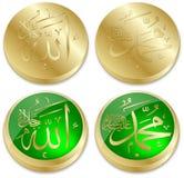 όνομα Θεών του Αλλάχ Στοκ εικόνες με δικαίωμα ελεύθερης χρήσης