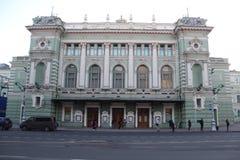 Όνομα Οπερών: Θέατρο Mariinsky στους Αγίους Πετρούπολη Ρωσία στοκ φωτογραφίες με δικαίωμα ελεύθερης χρήσης