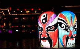όπερα Πεκίνο στοκ εικόνες