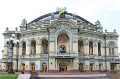 όπερα του Κίεβου σπιτιών Στοκ Εικόνες
