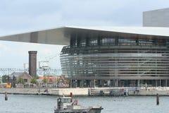 όπερα Στοκ εικόνες με δικαίωμα ελεύθερης χρήσης