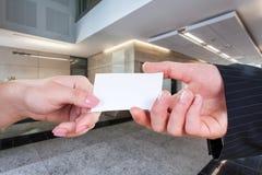 δόσιμο καρτών Στοκ εικόνα με δικαίωμα ελεύθερης χρήσης