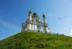 λόφος εκκλησιών Στοκ φωτογραφίες με δικαίωμα ελεύθερης χρήσης