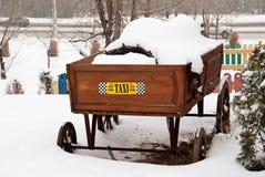 όχημα Στοκ φωτογραφία με δικαίωμα ελεύθερης χρήσης
