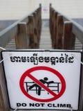 Όχι ανάβαση-ειδοποίηση σε Angkor Wat Στοκ Φωτογραφίες