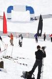 όψη ατόμων ανταγωνισμού φωτ&om Στοκ Φωτογραφίες