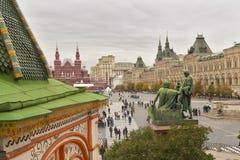 όψη κόκκινων πλατειών της Μόσχας Στοκ εικόνα με δικαίωμα ελεύθερης χρήσης