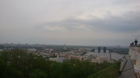 Όψη σχετικά με το Κίεβο στοκ εικόνα