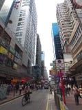 όψη του Χογκ Κογκ Στοκ φωτογραφίες με δικαίωμα ελεύθερης χρήσης